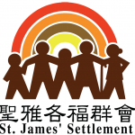 St. James Settlement