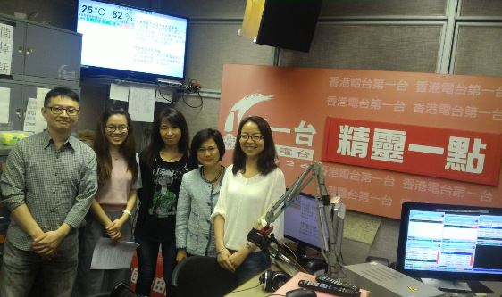 「精靈一點」給照顧者的話 (Radio Television Hong Kong)