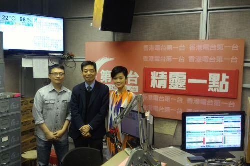 「精靈一點」院舍安寧服務 (Radio Television Hong Kong)