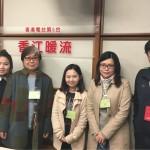 香江暖流「義不容辭」 – 生命彩虹大使 (Radio Television Hong Kong)