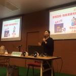 心安 ‧ 家寧 公共圖書館講座及工作坊系列
