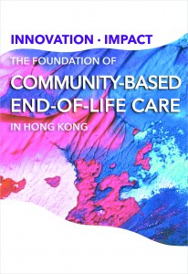 181005 HKU Textbook Cover [0404]