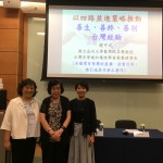 Seminar on Society Engagement in Building a Fulfilling End of Life Care – Experience from Taiwan