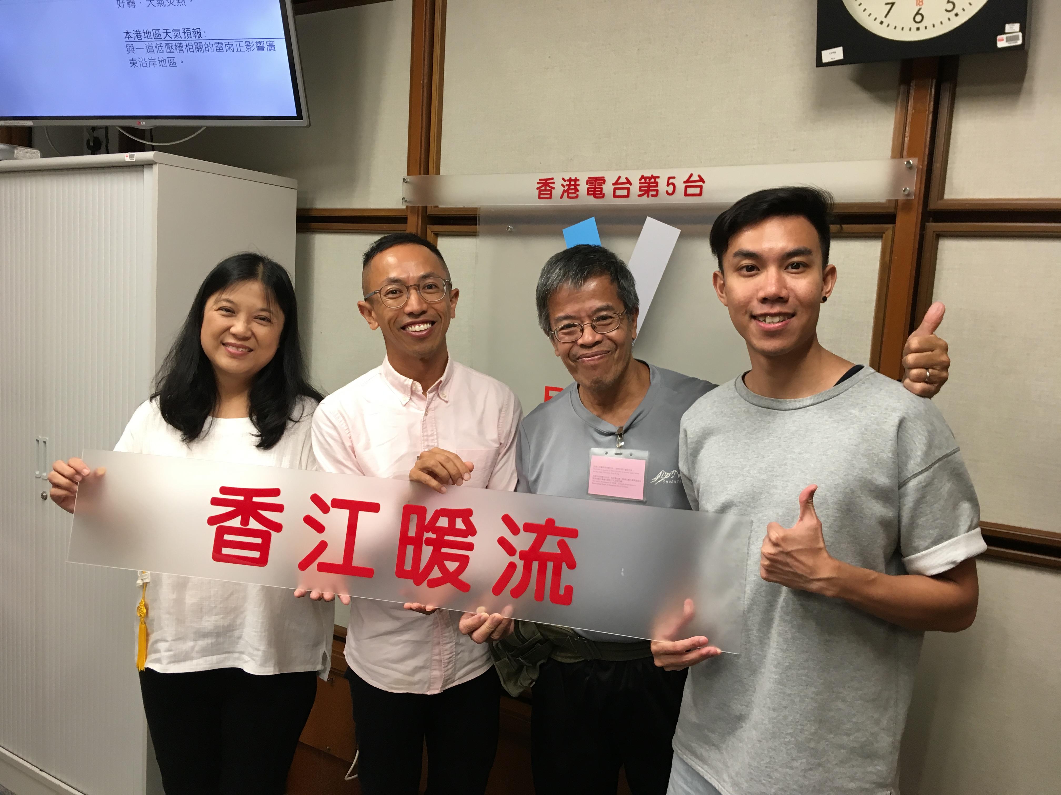 香江暖流「心呼吸」:喜樂的心是晚期病患的良藥 (Radio Television Hong Kong)