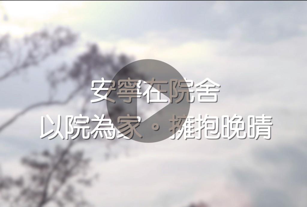 HKAG_dyinginRCH001