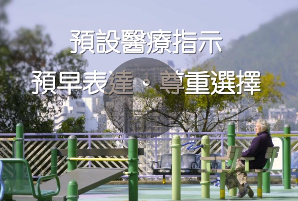 HKAG_AdvanceDirectives01