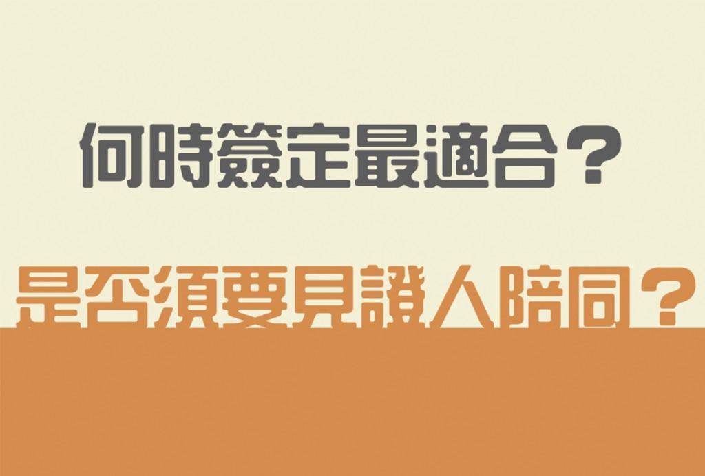 Public_Education_cover.002-web