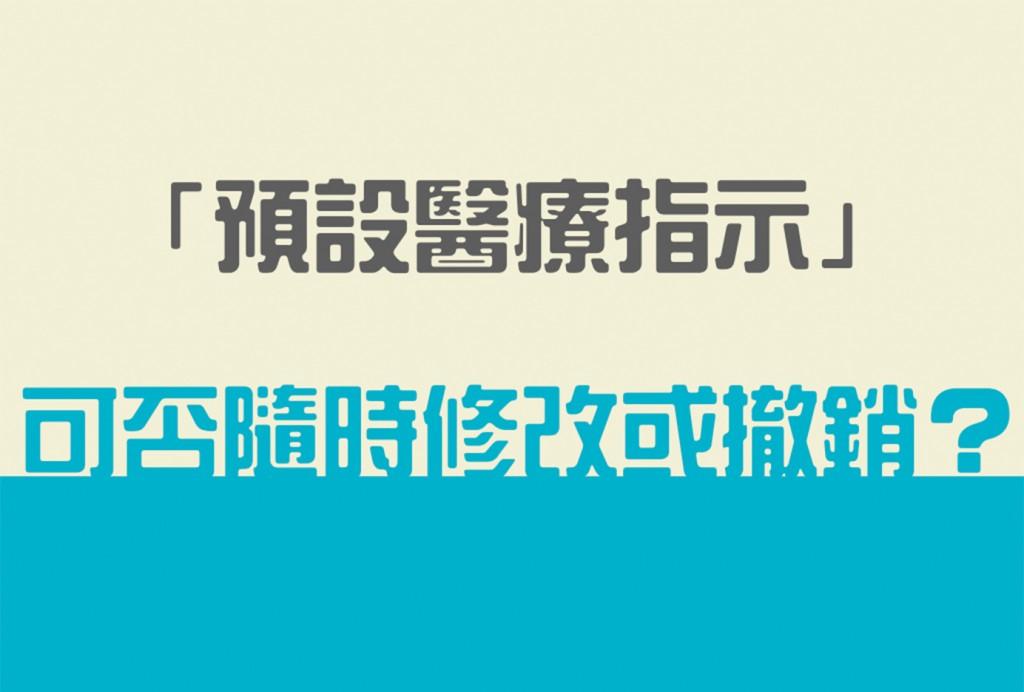 Public_Education_cover.003-web