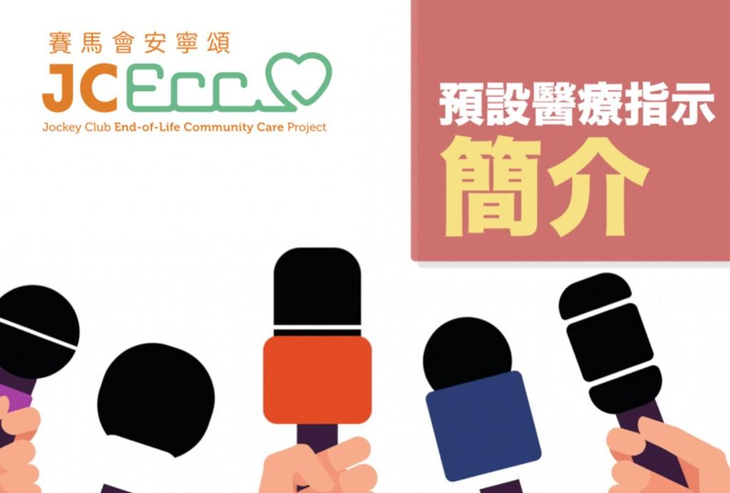 Public_Education_cover.005-web
