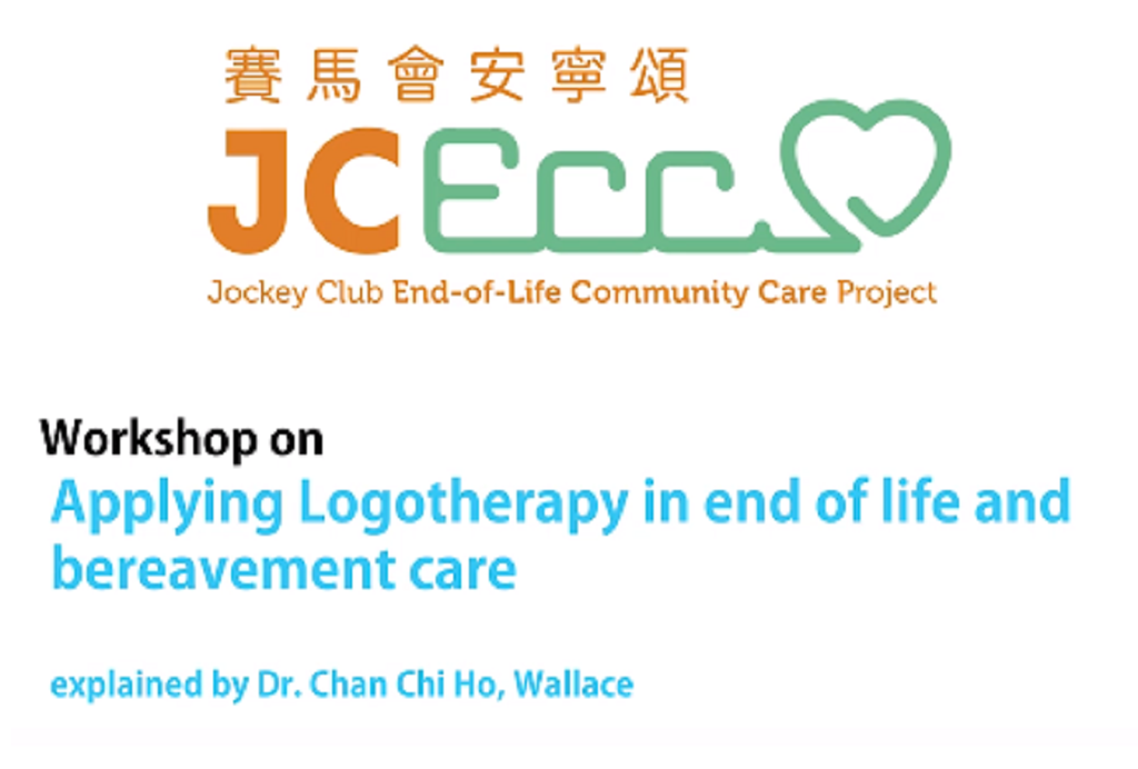 Workshop on applying logotherapy in end of life and bereavement care