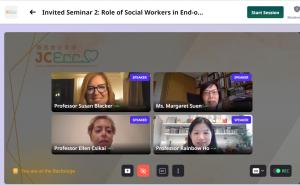 Invited Seminar 2 (1)