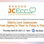 """Elderly Care Symposium """"From Ageing in place to Dying in place""""
