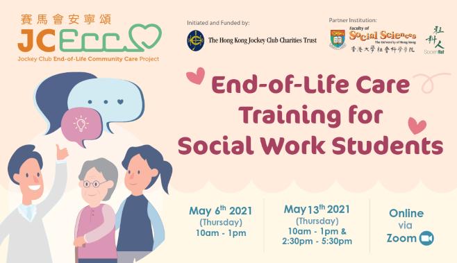 ebanner_SWstudents workshops 2021