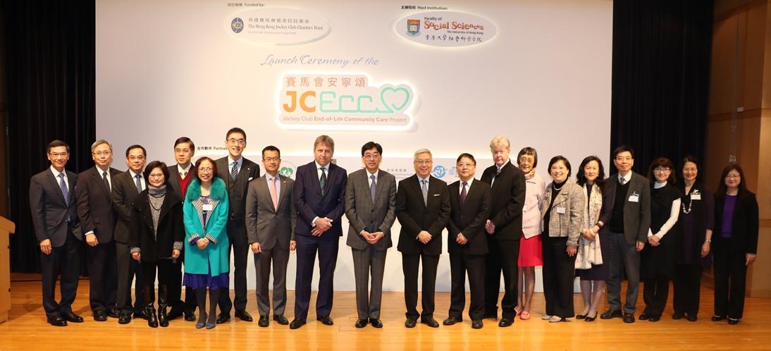 Launch of Jockey Club End-of-Life Community Care Project (JCECC)