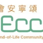 jcecc-logo