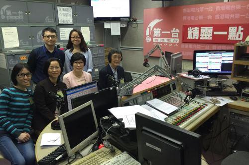 「精靈一點」安寧醫療服務的專業培訓 (香港電台)