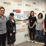 The Way We Are (Commercial Radio Hong Kong)