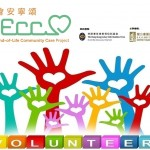 Volunteer Training Programme in End-of-Life Care – S.K.H. Holy Carpenter Church