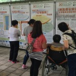 安寧服務培訓及教育計劃公眾展覽 – 人生列車