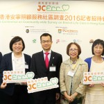 Press Conference on Community-wide Survey on End-of-Life Care in Hong Kong 2016