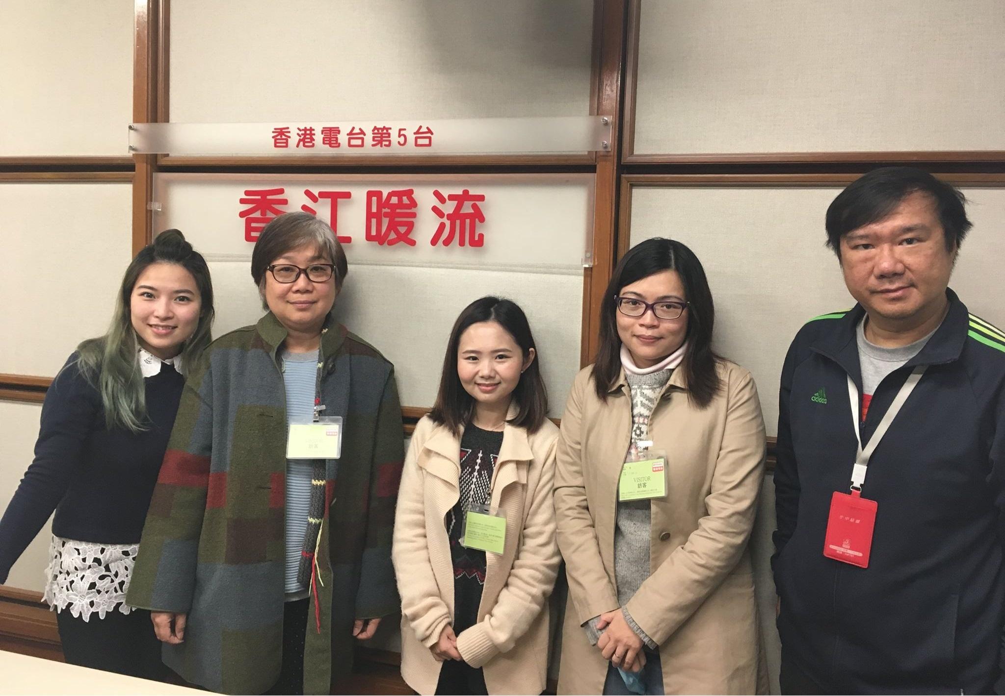 香江暖流「義不容辭」 – 生命彩虹大使 (香港電台)