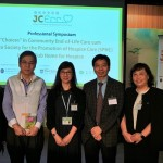 """Professional Symposium on """"Choices"""" in Community End-of-Life Care cum Visit to SPHC Jockey Club Home for Hospice"""