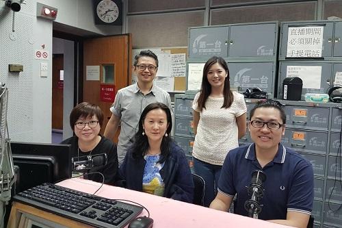 「精靈一點」開心秘笈 (Radio Television Hong Kong)