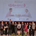 「媽媽和我的小事」微電影首映禮 暨 導演、演員分享會及公眾座談會