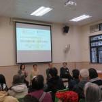 香港老年學會社區教育講座系列-預設照顧計劃 = 我要安樂死?