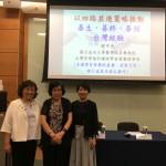 安寧照顧講座:以四路並進策略推動善生善終善別 – 台灣經驗