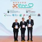 JCECC Phase II Launch Ceremony
