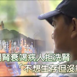 【聽我講…】牛仔褲叔叔 想傳承香港製衣故事