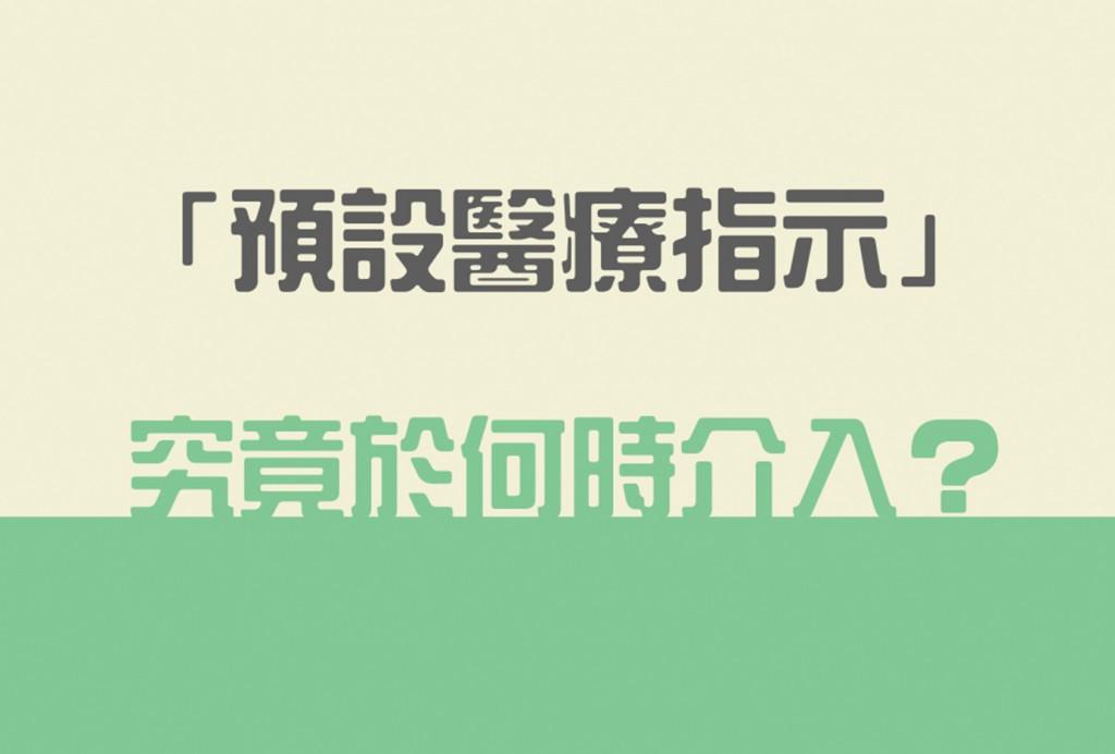 Public_Education_cover.001-web