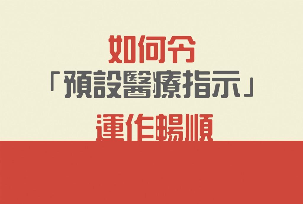Public_Education_cover.004-web