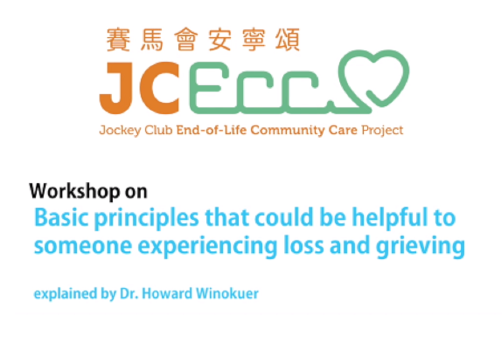 Workshop on Basic principles that could be helpful to someone experiencing loss and grieving