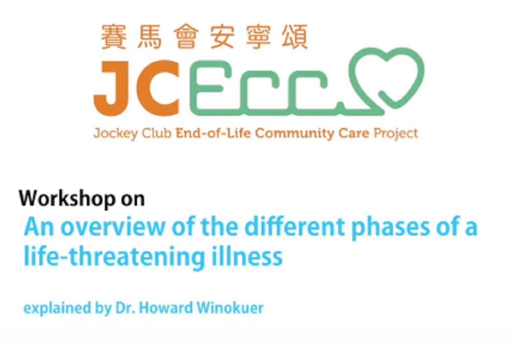 Workshop on an overview of the different phases of a life-threatening illness
