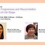 Workshop on Family Forgiveness and Reconciliation at End-of-Life Stage