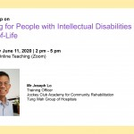 Workshop on Caring for People with Intellectual Disabilities at End-of-Life