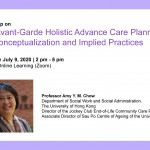 Workshop on The Avant-Garde Holistic Advance Care Planning:  the Conceptualization and Implied Practices