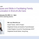Workshop on Techniques and Skills in Facilitating Family Communication in End-of-Life Care