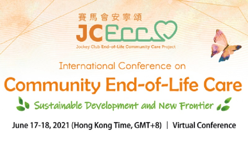JCECC Conf What's New Banner