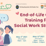 End-of-Life Care Training for Social Work Students